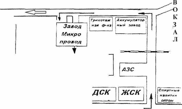 Схема проезда на склад